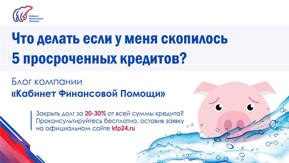 быстрый займ на карту россия